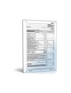 anlage vorsorgeaufwand 2016 steuer 2016 steuerformulare gratis als pdf