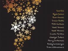 frohe weihnachten merry 001 kostenloses