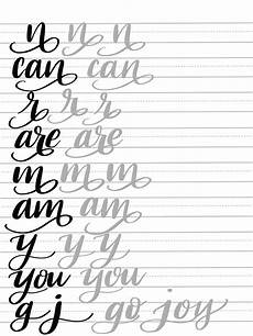handwriting worksheets calligraphy 21329 lettering flourish tutorial free printable practice pages lettering tutorial