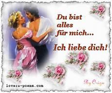 Gute Nacht Schatz Ich Liebe Dich - dreamies de 43xhcbaivj9 gif