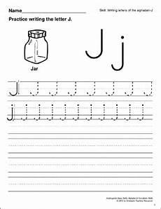 learning the letter j basic skills alphabet printable skills sheets
