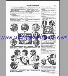 mercedes benz ml w164 maintenance and repair manual 2005 2011 auto repair manual forum heavy