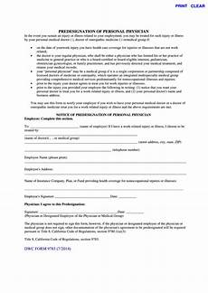 fillable dwc form 9783 predesignation of personal physician printable pdf download