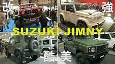 Suzuki Jimny 新車 改裝介紹 我戀愛了