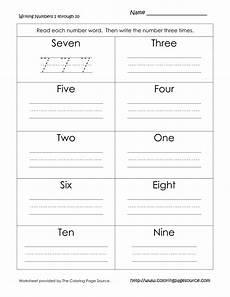 12 best images of grammar cover worksheet 1st grade
