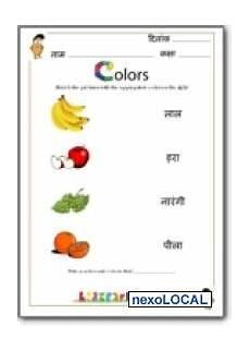 free hindi worksheets for grade 1 hindi worksheets for grade 1 free printable search vishakha hindi worksheets 1st