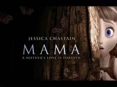 mamma 2 trailer family trailer