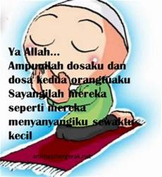 4 Gambar Animasi Bergerak Doa Islami Doa Untuk Orang Tua