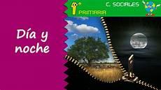 ciencias sociales 1 186 primaria tema 7 el d 237 a y la noche youtube