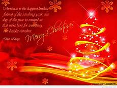 merry christmas wallpaper with quotes beautiful merry christmas wallpapers with quotes