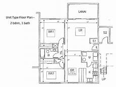 schofield barracks housing floor plans 2 bed 1 bath apartment in schofield barracks hi island