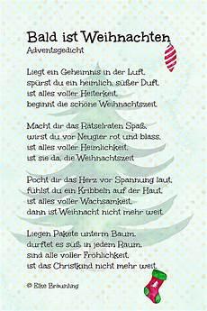 bald ist weihnachten weihnachtsgedicht gedicht