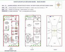 house plans according to vastu vastu based house plans unique house plans according vastu