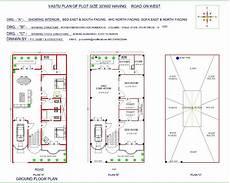 house plans according to vastu vastu based house plans unique house plans according vastu