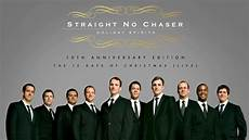 straight no chaser the 12 days of christmas live