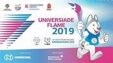 international leg of the winter universiade 2019 in