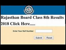 rajasthan board class 8th results 2019 rbse bser 8th name wise result raj 8th board results