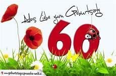 geburtstagskarte zum 60 geburtstag geburtstagskarte mit blumenwiese zum 60 geburtstag