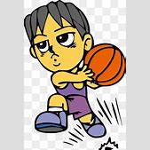 Basketball PNG ...