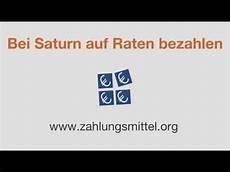 Finanzierung Und Ratenkauf Bei Saturn Tipps Ratgeber