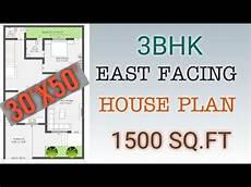 30x50 3bhk house plan 1500sqft little house plans 30x50 house plan 3bhk modern 1500 sq ft house youtube