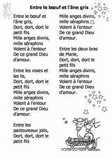 Entre Le Boeuf Et L 226 Ne Gris Il Est N 233 Le Divin Enfant Mon
