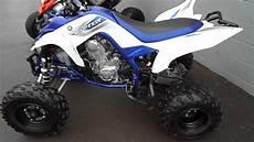 Yamaha Raptor 700r - 2007 yamaha raptor 700r special editions