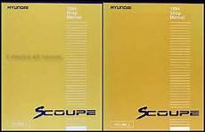 car repair manuals download 1994 hyundai scoupe parking system 1994 hyundai scoupe repair shop manual original 2 volume set