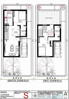 south facing duplex house plans 20x50 south duplex south facing house house plans