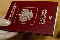 замена загранпаспорта пошлина