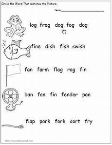 four letter words worksheets for kindergarten 23553 kindergarten worksheets letter f words cool pre k worksheets for http www prescho with