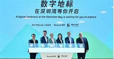 tencent and wwf forms partnership for environmental conservation pandaily
