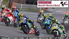 motogp liste des pilotes motogp moto2 et moto3 2017