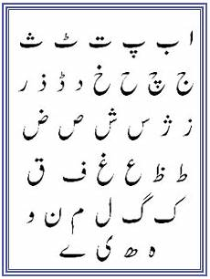 urdu alphabets worksheets for nursery urdu letters worksheets free sheets writing worksheets worksheets writing practice