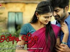 Tamil Songs 10 New To Today