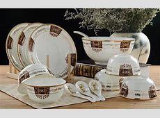 32 piece set, royal fine bone china dinnerware set