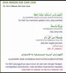 Bacaan Doa Minum Air Zam Zam Seputar Minuman