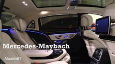 2017 Mercedes Maybach Interior Review