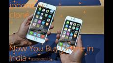 buy iphone in germany online iphone 6 clone in india buy greenberry 6 like a