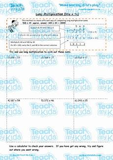 multiplication worksheets ks2 4451 multiplication htu x tu teach my