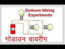 godown wiring experiment how to wire a two way switch light switch wiring