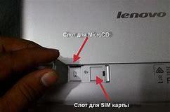 почему планшет леново не подключается к wifi хотя написано сохранено