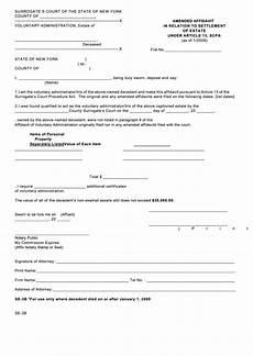 fillable form se 3b amended affidavit form in relation