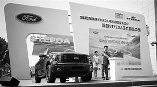 A Ford Motor Co Representative Speaks During Ceremony