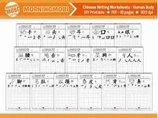 handwriting worksheets diy 21345 human writing worksheets diy printable by morningmobi