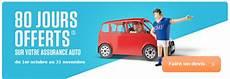 gmf pret auto simulation gmf assurance voiture ou cr 233 dit auto
