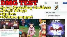 dmg test puppet guarding goddess quiver