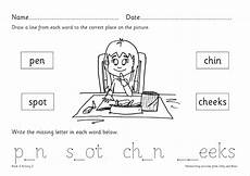 free handwriting worksheets reception 21550 tom writing worksheet 3a handwriting and comprehension activity for reception ks1