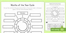months of the year cut and paste worksheet activity sheet