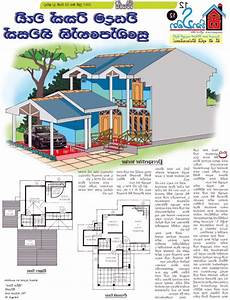 sri lankan house plans sri lanka house plans photos